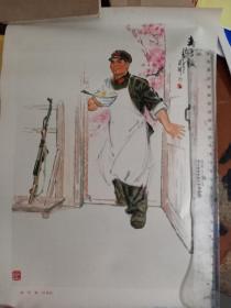 文革宣传画:病号饭 中国画) 人民美术出版社