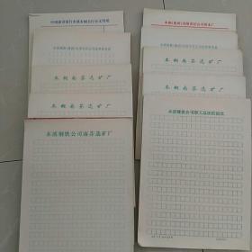 16开,稿纸,信纸,约四五百张,合售。