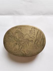 铜墨盒一个;盒盖刻有吴观岱画家的画面,图案清晰精美,此墨盒极为少见,有使用痕迹,如图。