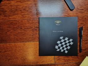2001宾利雅致 + 1982宾利慕尚 两本广告册 宣传册 画册 样本 型录