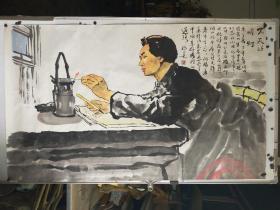 杨之光  人物画 巨幅160x94