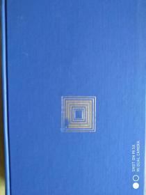 日文原版书  世界の大思想25   发行者  中岛隆之    発行所   河出书房新社