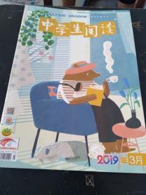 中学生阅读