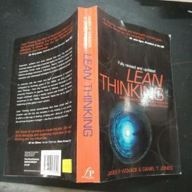 Lean Thinking: Banish Waste and Create Wealth in Your Corporation  精益思想