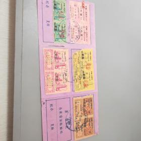 中国人民银行零存整取凭证