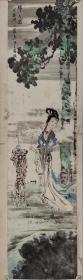 王锡麒      尺寸   138/34  原裱脱壳 1938年生于苏州,幼喜丹青,自学至今。对吴门画派唐寅、仇英画风有深研,擅长人物画。所作秀逸清新、格趣高古、自创新意。现为江苏省国风书画院副院长、苏州画院副院长、苏州吴门书画院院长、中国民主同盟苏州书画会会长。江苏省美协会员,中国工艺美术家学会会员。高级工艺美术师。