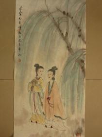 傅抱石,潇湘二妃,快递包邮,如果是印刷品赔偿买家100倍。。