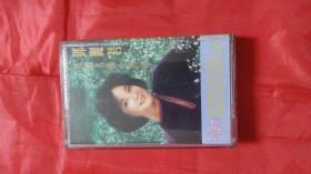 磁带:邓丽君.粤语名曲十四首