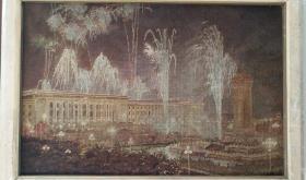 六十年代手工编织齐观山摄影《首都节日夜景》毛线画(人民大会堂)