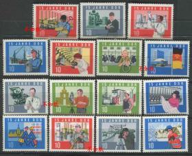 德国邮票 东德 1964年 德意志民主共和国15周年 15全新