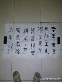 唐云书法3平尺,买家自鉴qg丁2