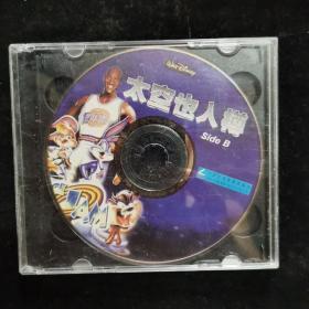 影视光盘190【太空也入樽】两张VCD精装