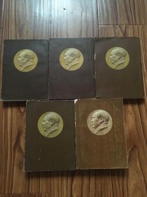 毛泽东选集《全五册》