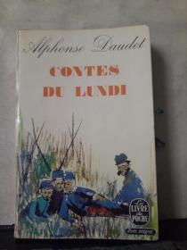 Contes du lundi(法文原版)