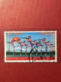 文5红色娘子军邮票文5样板戏邮票文5革命文艺邮票盖销邮票信销邮票文革邮票(3)