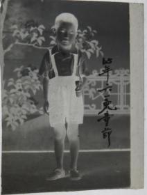 【老底片】(41205)85年儿童节