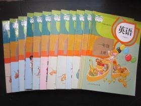 人教版小学英语教材全套12本一年级起点1-6年级