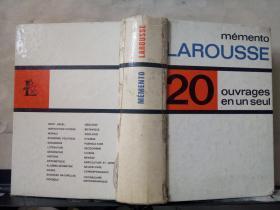 MEMENTO LAROUSSE  Encyclopédique et illustré(法文原版)