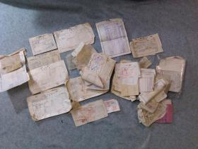 50年代公私合营至70年代 厂里各种票据 一堆几百上千张 打包卖