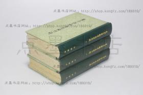 私藏好品《先秦汉魏晋南北朝诗》 精装全二册 中华书局1984年一版二印