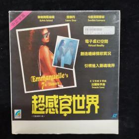 影视光盘191【超感官世界】两张VCD精装