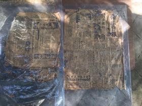 中国最早创刊的报纸之一:循环日报,开本大,药广告多
