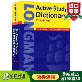 培生朗文英语学习词典 英文原版 Longman Active Study Dictionary