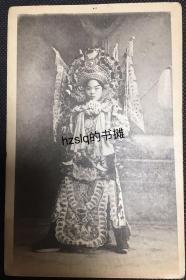 【影像资料】清末民初中国传统戏剧戏装明信片,穆桂英挂帅?