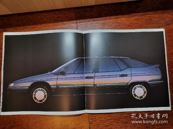 1995年款 雪铁龙 XM 轿车 广告册 宣传册 画册 样本 型录