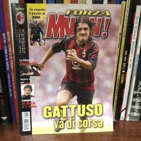 Forza Milan AC米兰官方杂志队刊2003年5月加图索 无海报无赠品
