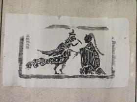 老拓片系列:中医文献画像石拓片《扁鹊针灸图》整纸,长56宽31厘米,图案首现