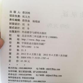 """普通高等教育""""十五""""国家级规划教材·高等学校英语专业系列教材:英汉翻译入门(第2版)"""