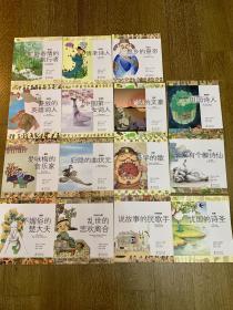 经典少年游:诗词曲系列(全15册)送人物传记第一辑5册