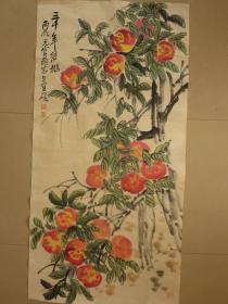 吴昌硕,三千年结桃,快递包邮,如果是印刷品赔偿买家100倍,品相如图