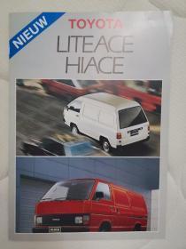 1986年款 丰田 海狮H50 面包车 广告册 宣传册 画册 样本 型录