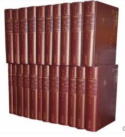 正版 中国通史 白寿彝第二版全12卷22册 上海人民出版社