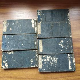 清   和刻本 【大量印谱】 木刻版《万宝书画全书》 7册全 《 书画必携 名家全书》    日本文久元年(1861年) 出版