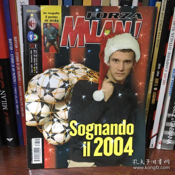 Forza Milan AC米兰官方杂志队刊2003年12月舍甫琴科舍瓦 无海报无赠品