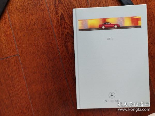 1999年款 奔驰 SL级 R129 敞篷跑车 广告册 宣传册 画册 样本 型录