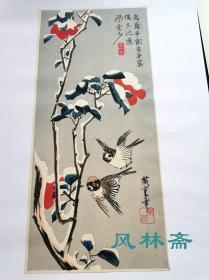 雪中椿に雀 安藤广重花鸟大短冊撰 其八 山茶花与麻雀 日本浮世绘经典 安达复刻木版画