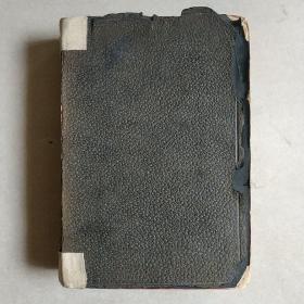 THE HOLY BIBLE  圣经  1901年美国版