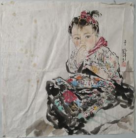 老字画刘文西斗方人物