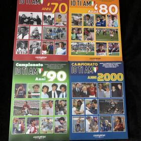 我爱意甲官方画册1970/2010 四十年回顾 意大利足球ac米兰国际米兰尤文图斯巴乔巴蒂托蒂马尔蒂尼皮耶罗齐达内马拉多纳罗纳尔多