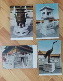 故宫早期出版图片