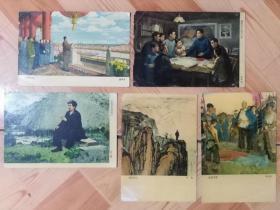 早期名家绘画图片