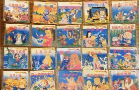 彩图世界经典童话故事 动画大世界 世界著名童话 白雪公主 人鱼公主 灰姑娘 全套