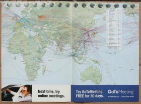 欧亚空中航线详图