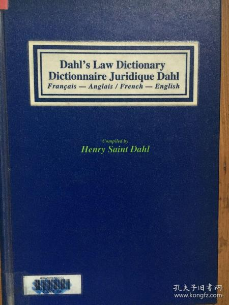 Dahls Law Dictionary / Dictionnaire Juridique Dahl (Fench-English, English-French【法语 英语 精装 厚册】