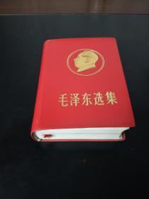 毛泽东选集,封面金头像,品如图