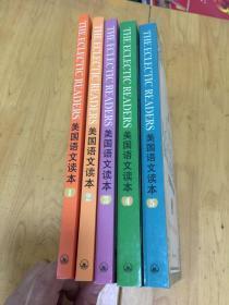 美国语文读本1—5册【正版现货当天发货】